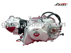 50cc-110cc Engine, Lower Motor