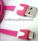 usb charger cable for samsung/nokia/sony