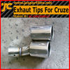 High performance Car Exhaust system tips for Chevrolet Cruze
