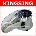 Wholesale Electric Tape Dispenser, Automatic Tape Dispenser, China Manufacturer
