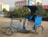 Pedicab Rickshaw with weather guard