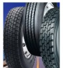 Low profile tires for sale 7.00r16 8.25r20