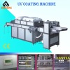 SEMI-AUTO SGUV-1000B UV COATING MACHINE
