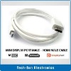1.8M/6ft white hdmi to mini display port with audio