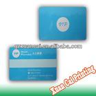 vip pvc card