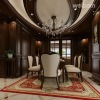Munich integrated dining room/parapet wall/suspended ceiling/chair/table