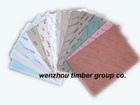 insole paper board
