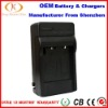 Digital Camera Li 42B Charger For Travel Camera Battery Charger