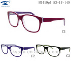 Last Design Acetate Optical Frame(H7414pl)
