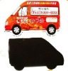 promotional car fridge magnet