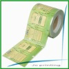 cosmetic adhesive label
