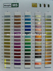 MS/ST metallic yarn color card