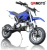 Mini trail bike for kids