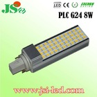 8W G24 Fluorescent PLC LED Light