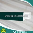 Door PVC Profile