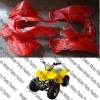 FGAP-04 Plastic Body/ATV Spare Parts