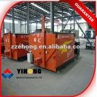 YHLBX3.5 asphalt heater