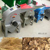 straw grinder for useless material from wood