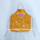 Kids Cotton Apron