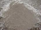 High quality Mica Powder