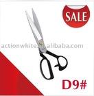 9 Inch Refined Tailor Scissors