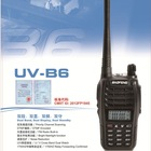 2012 Baofeng NEW dual band,dual display radio fm transmitter paypal (UV-B6)