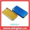 Lint installed Aluminium bumper case for iphone 5
