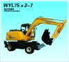 7ton new crawler hydraulic excavator r for sale with hydraulic hammer, heavy construction machinery