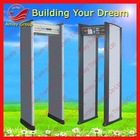 hot sell metal detector security barrier gate /0086-15838028622
