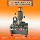 Positioned spin welding machine