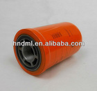 The replacement for DONALDSON hydraulic oil filter element P164375, High-pressure roller mill filter element