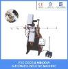 auto single head water slot milling machine LXC01-4