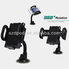 360 Rotation Universal Mobile Phone Car Holder