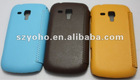 Case for Samsung Galaxy MINI 9300