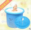 Comforatble Bathtub (blue) 65*70cm, PVC Bathtub,Portable Bathtub