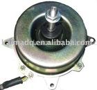 ac water cooler fan motor