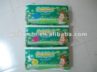 2012 High Quality Baby diapers