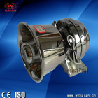 FS-150W Chrome plated police auto speaker amplifier
