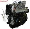 4Y Gas Engine