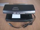 Mini Money Detector-JHY-818A