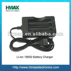 China Shenzhen Best 18650 battery charger for 18650