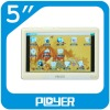 "OEM 5"" MP4 Touch Screen"