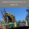Theme park amusement rides flying UFO rides for sale