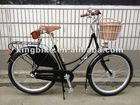 28'' Dutch/Holand Bicycle, Oma Bike