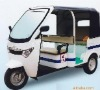 2012 NEW FASHIONABLE PASSENGER ELECTRIC TRICYCLE WITH HIGH CAPACITY