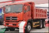 Dongfeng tipper truck 6x4 right hand drive truck DFL3251A3